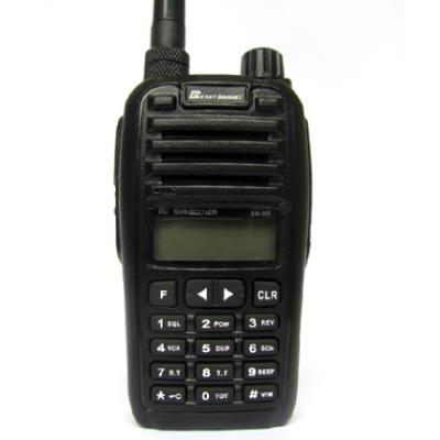 Bộ đàm Easbright EB-309Plus UHF (99 kênh)