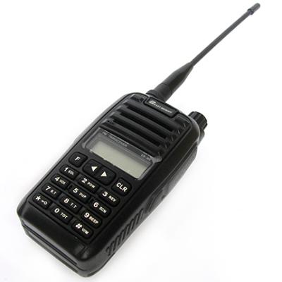 Bộ đàm Easbright EB-369 VHF